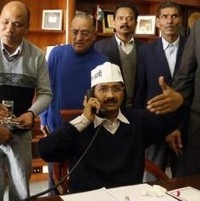 Arvind Kejriwal resigned as Delhi CM, president rule takes place