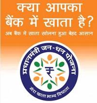 Prime Minister Jan Dhan Yojana for poor in Digital India Scheme