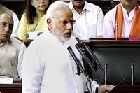 PM Narendra Modi slams Pakistan for granting bail to terrorist