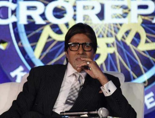Amitabh Bachchan tweets fans not to follow KBC 9 registrations